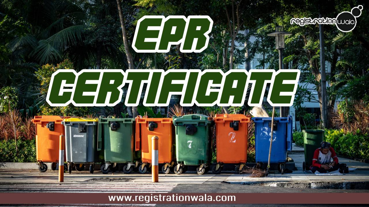 epr certificate
