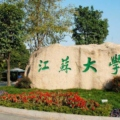 How Much Does It Cost to Study in Jiangsu University of China
