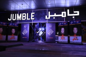 Jumble Dubai